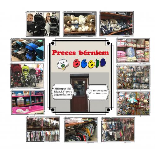 veikals Rīgā