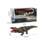 Krokodīls staigājošs 24,5 cm  ar skaņām,gaismām 7132991