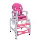 "Krēsliņš ""5in1""  pink (1577)"