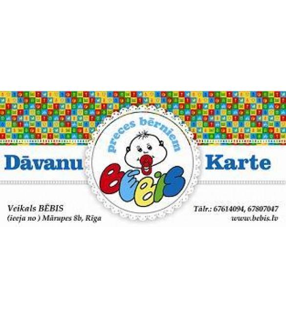 BĒBIS Dāvanu Karte 20 EUR vērtībā