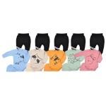 "Bodi+biksītes+cepurīte ""CARTOON"" 80 cm KoalaBaby 07-588"
