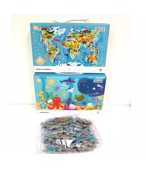 Bilde-puzle JŪRAS DZĪVNIEKI 80 el. 45 x 31 cm ZR300133-134 (Ražots Ukrainā)