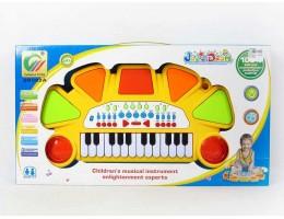 muzikālie instrumenti