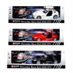 Mercedes SLS 1:16 (25cm)  ar pulti G1649