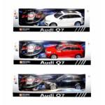 Audi Q7 1:16 (25cm)  ar pulti G1651