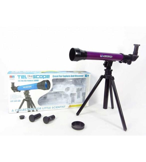 Teleskops 42 cm GA027823