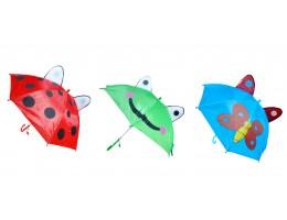 bērnu somas, lietussargi
