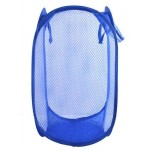 Grozs universālais  50x29 cm zils (3652)