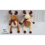 Ziemeļbriedis Rūdolfiņš 22 cm R0277 Sun-day